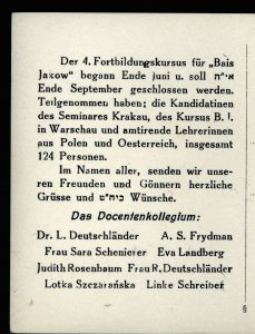 text on the back of the postcard