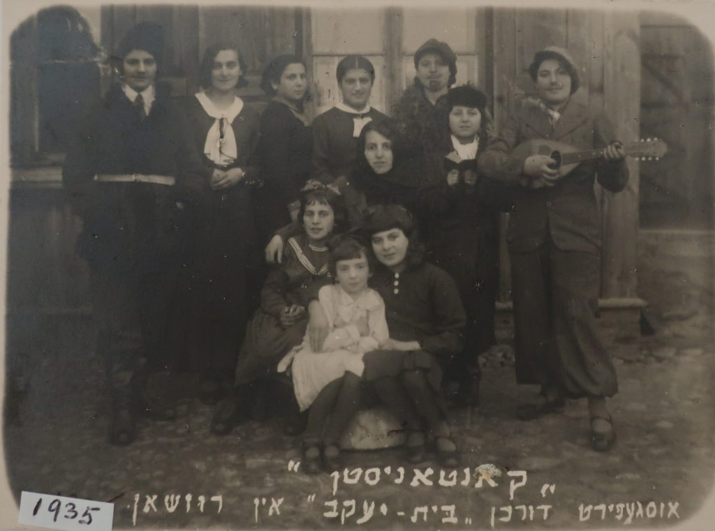 "Bais Yaakov of Rozan Perform the Play ""Cantonists"""