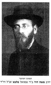 Rabbi Moshe David Flesch