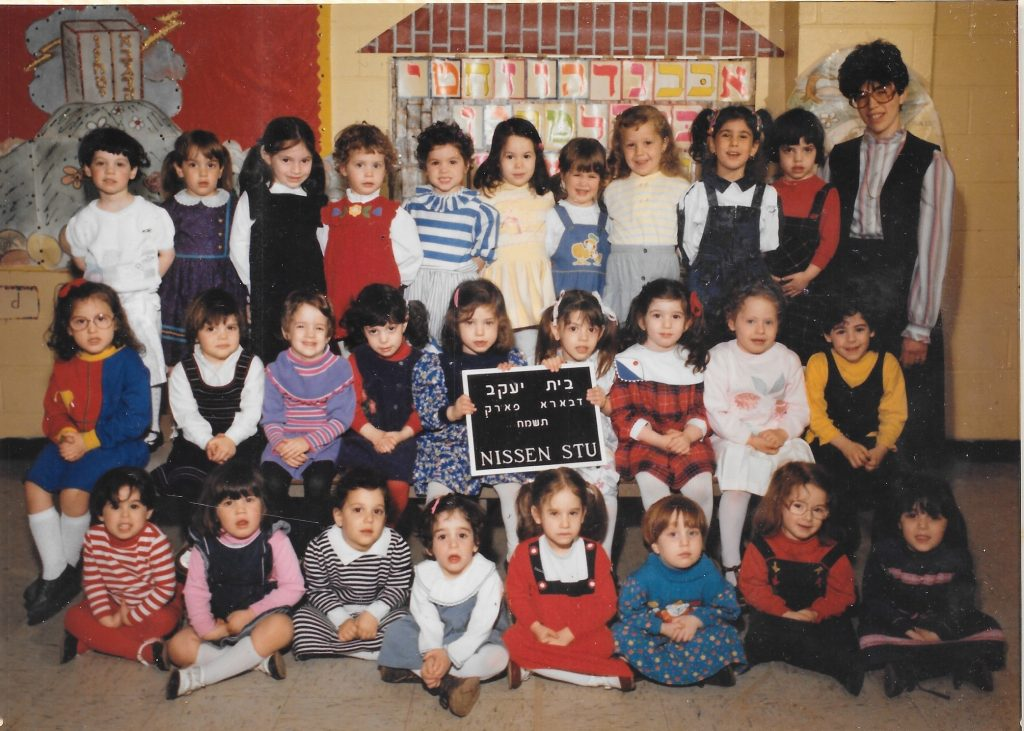 Class Photo: Nursery, Bais Yaakov of Boro Park