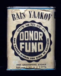 Charity Box from the Bais Yaakov of Baltimore