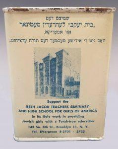 Charity Box from the Bais Yaakov of Williamsburg Teachers' Seminary