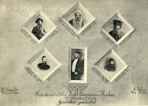 1903 Rabbinic Conference