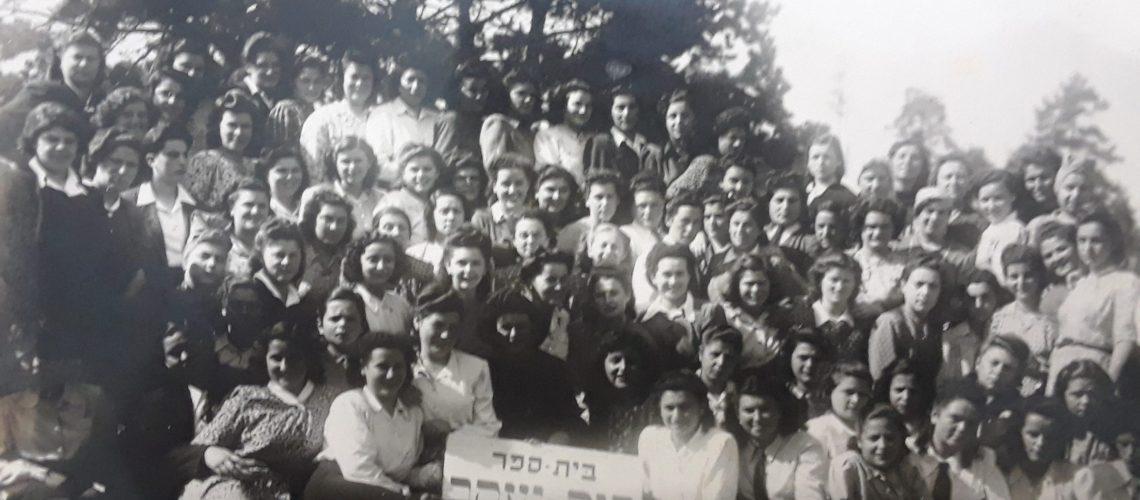 Bais Yaakov of Foehrenwald
