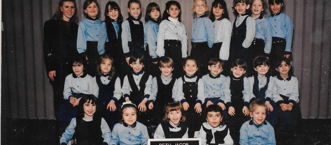 Beth Jacob of Boro Park, Grade 1 (Class 211), 1994-95