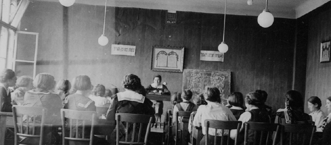 Classroom in the Krakow seminary. 1930s. Ghetto Fighters House Archive.