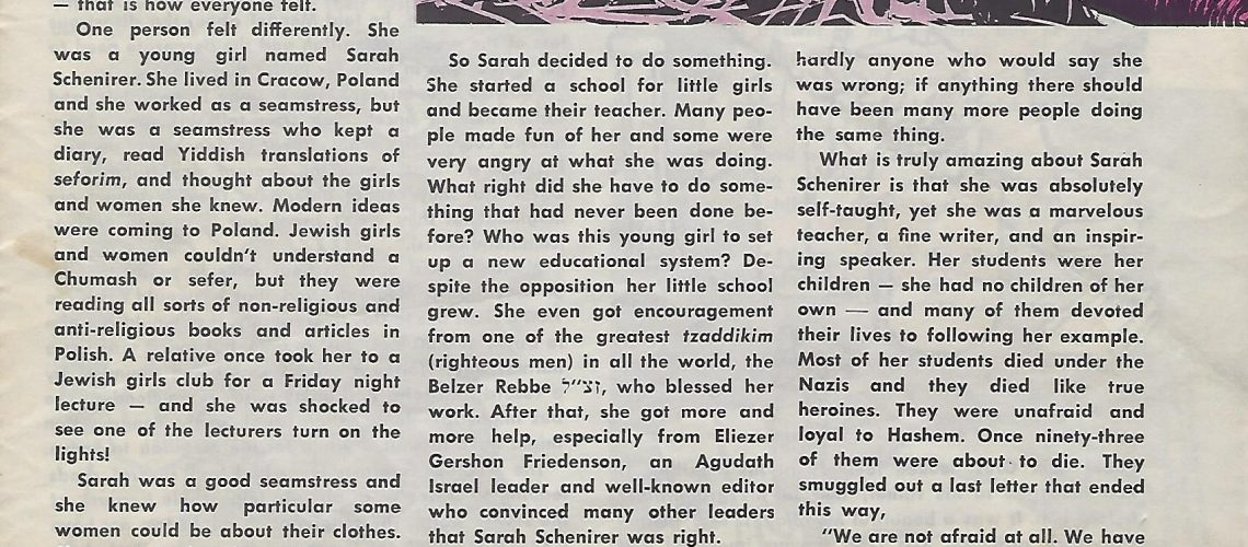 Article about Sarah Schenirer in Olomeinu (date likely December 1974)