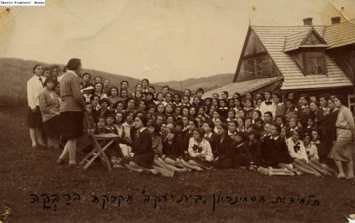Rabka colony, Tsila Orlean teaching