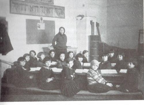 bais yaakov class 2