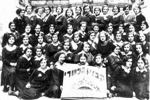 Bais Yaakov Lodz, 1934