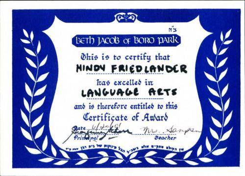 MFS2018.009 Grade 7 Secular Studies Certificate Mindy Friedlander (1)